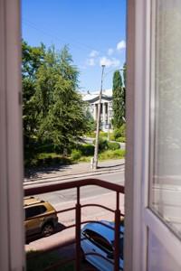 Офис, Кривоноса Максима, Киев, R-11935 - Фото 41