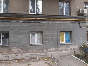 Office, Darvina, Kyiv, R-29738 - Photo3