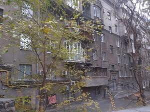 Офис, Дарвина, Киев, R-29738 - Фото 4