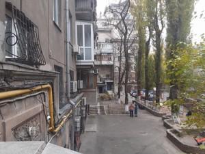 Офис, Дарвина, Киев, R-29738 - Фото 5
