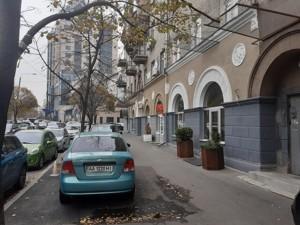 Офис, Дарвина, Киев, R-29738 - Фото 8
