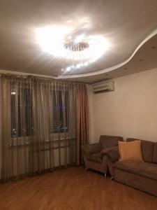 Квартира Бажана Миколи просп., 10, Київ, Z-707819 - Фото 4