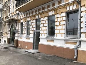 Нежитлове приміщення, Гоголівська, Київ, R-29751 - Фото 9