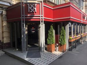 Restaurant, Andriivska, Kyiv, A-110718 - Photo3