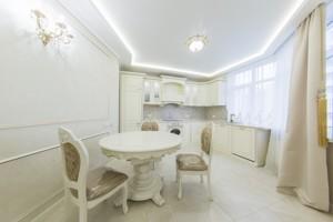 Квартира Освіти, 16а, Київ, R-29069 - Фото 7
