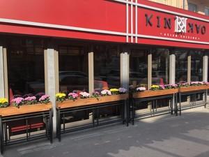 Ресторан, Андреевская, Киев, A-110718 - Фото 5
