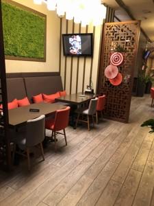 Ресторан, Андреевская, Киев, A-110718 - Фото 15