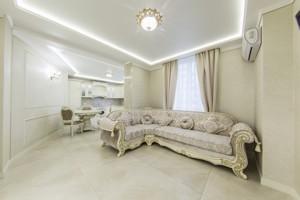 Квартира Освіти, 16а, Київ, R-29069 - Фото