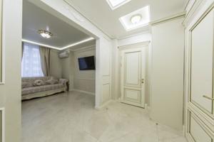 Квартира Освіти, 16а, Київ, R-29069 - Фото 20