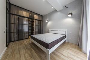 Квартира Спаська, 35, Київ, M-36641 - Фото 13