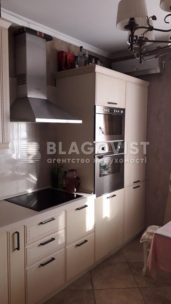 Квартира H-45528, Калнишевського Петра (Майорова М.), 7, Київ - Фото 10