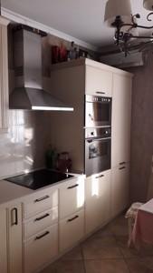 Квартира Калнишевського Петра (Майорова М.), 7, Київ, H-45528 - Фото 5
