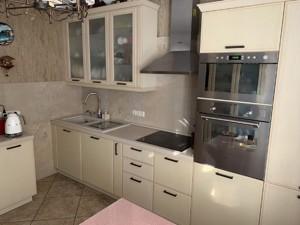 Квартира Калнишевського Петра (Майорова М.), 7, Київ, H-45528 - Фото 6