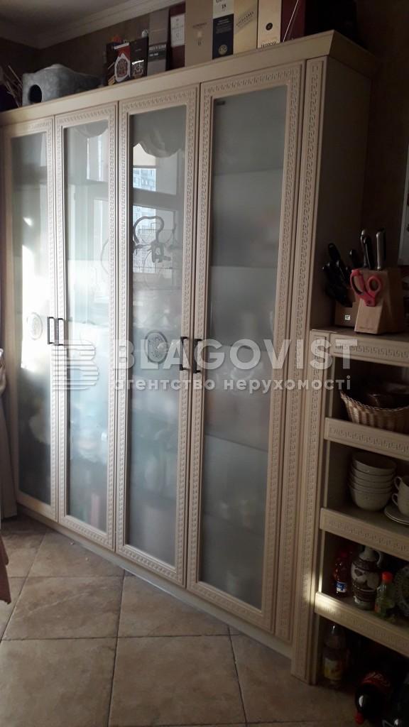Квартира H-45528, Калнишевського Петра (Майорова М.), 7, Київ - Фото 12