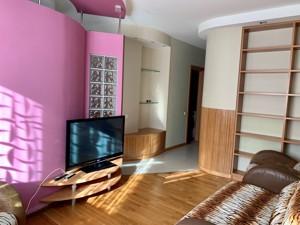 Квартира Татарська, 7, Київ, Z-1586801 - Фото 11
