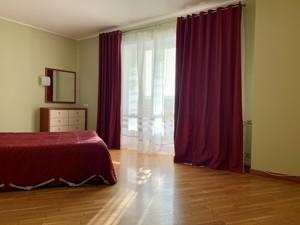 Квартира Татарська, 7, Київ, Z-1586801 - Фото 3