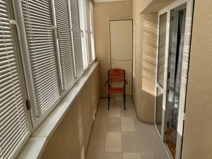 Квартира Татарська, 7, Київ, Z-1586801 - Фото 10