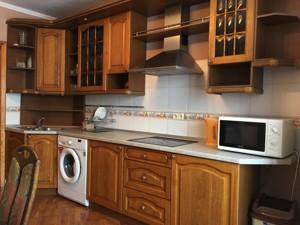 Квартира Бажана Миколи просп., 36, Київ, Z-590006 - Фото3