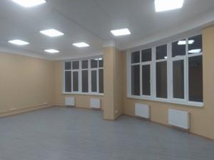 Офіс, Ризька, Київ, Z-528281 - Фото2