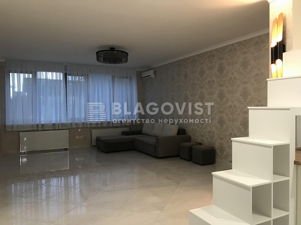 Квартира H-45534, Дніпровська наб., 14, Київ - Фото 6