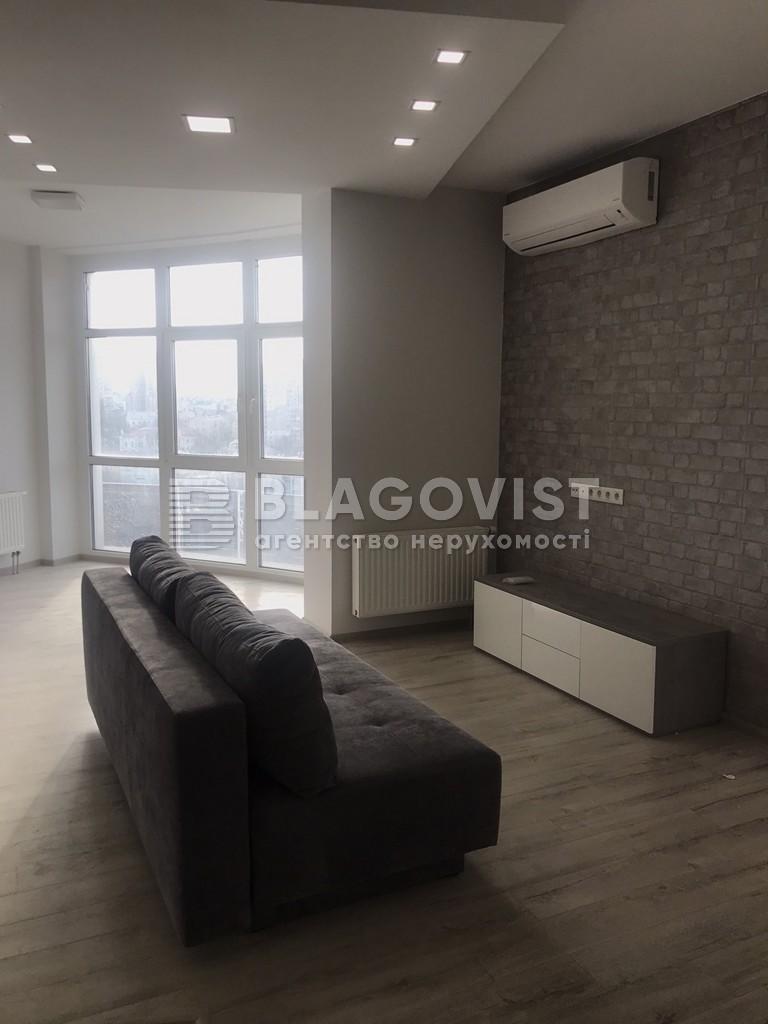 Квартира H-45533, Глубочицкая, 32в, Киев - Фото 8