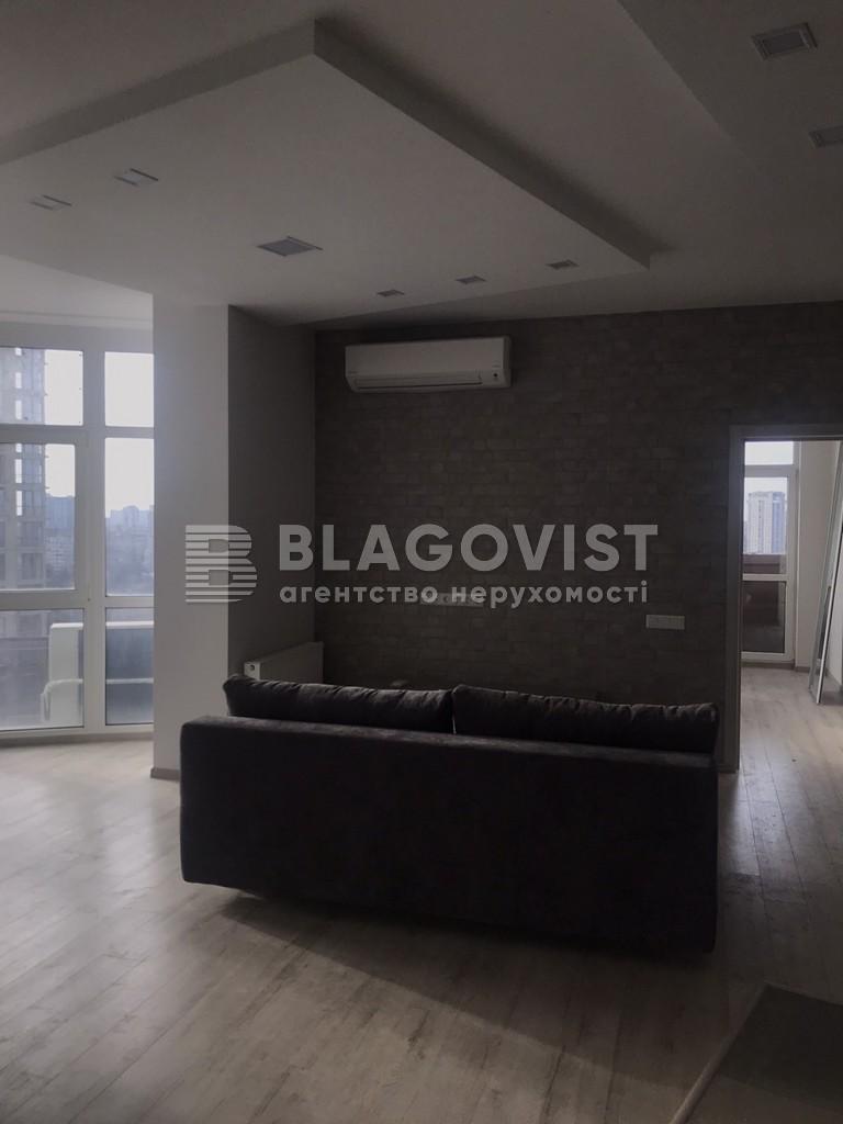 Квартира H-45533, Глубочицкая, 32в, Киев - Фото 6