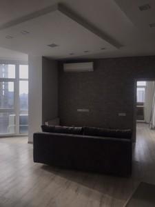 Квартира Глибочицька, 32в, Київ, H-45533 - Фото 3