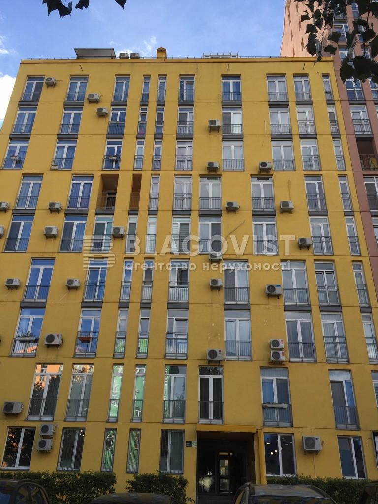 Квартира D-36767, Липи Юрія, 6, Київ - Фото 1