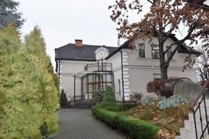 Будинок Лісова, Козин (Конча-Заспа), H-45538 - Фото