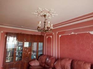Квартира Драйзера Теодора, 6а, Киев, Z-584931 - Фото 6