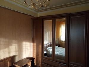 Квартира Драйзера Теодора, 6а, Киев, Z-584931 - Фото 8