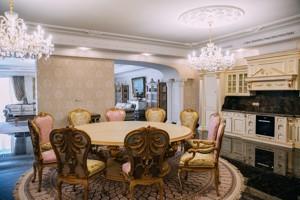 Квартира C-106036, Мічуріна, 56/2, Київ - Фото 10