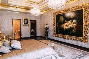 Квартира C-106035, Мічуріна, 56/2, Київ - Фото 4