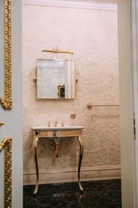 Квартира C-106036, Мічуріна, 56/2, Київ - Фото 28