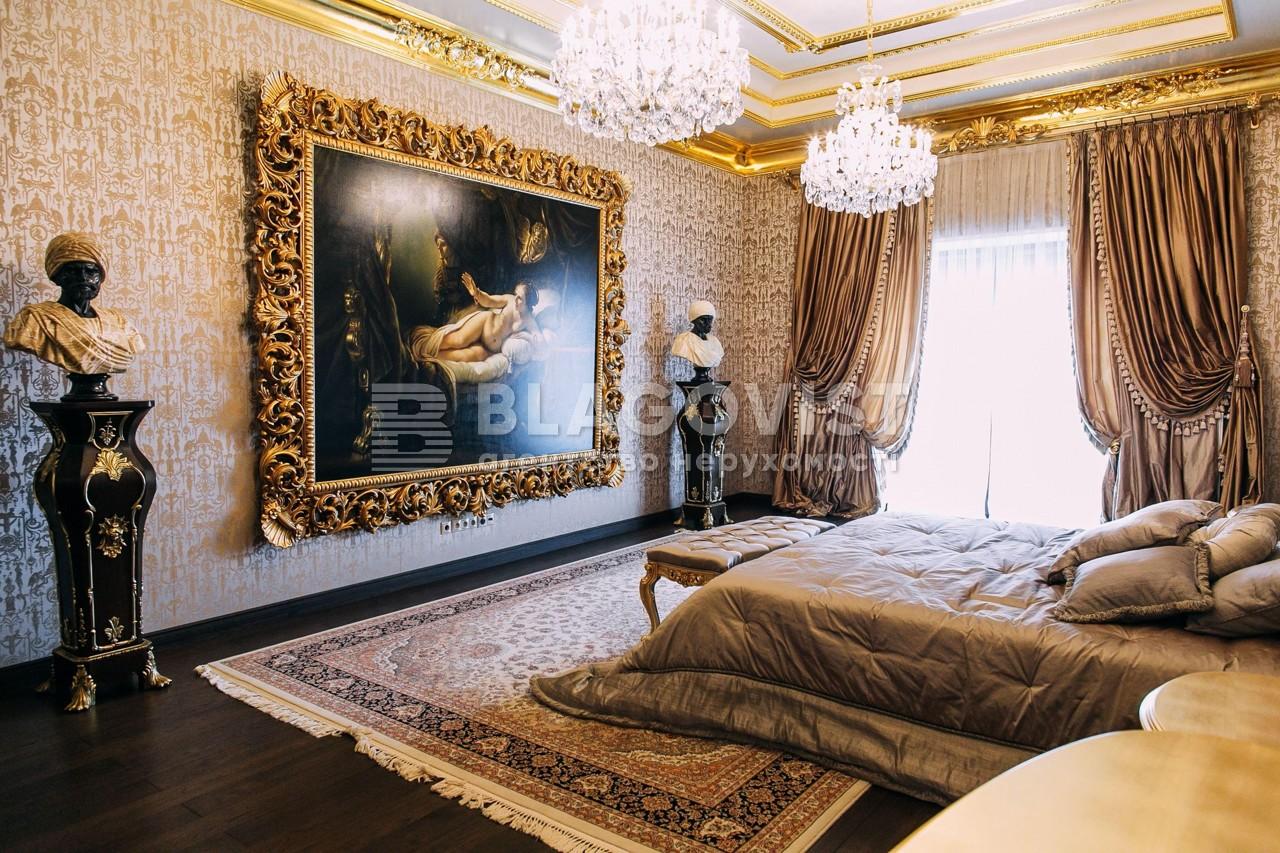 Квартира C-106035, Мічуріна, 56/2, Київ - Фото 8