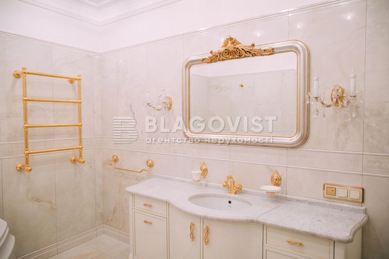 Квартира C-106036, Мічуріна, 56/2, Київ - Фото 24