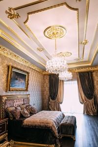 Квартира C-106035, Мічуріна, 56/2, Київ - Фото 10
