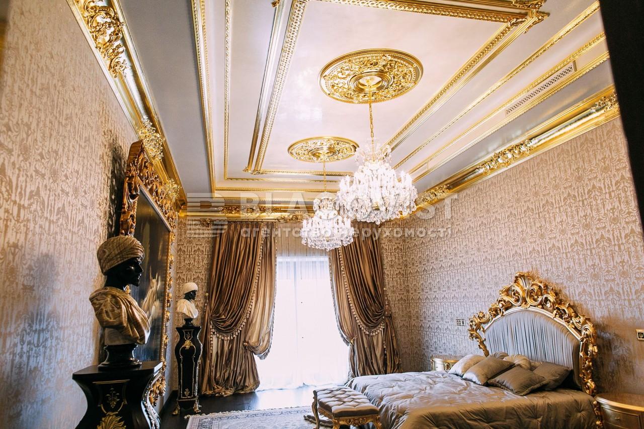 Квартира C-106035, Мічуріна, 56/2, Київ - Фото 6