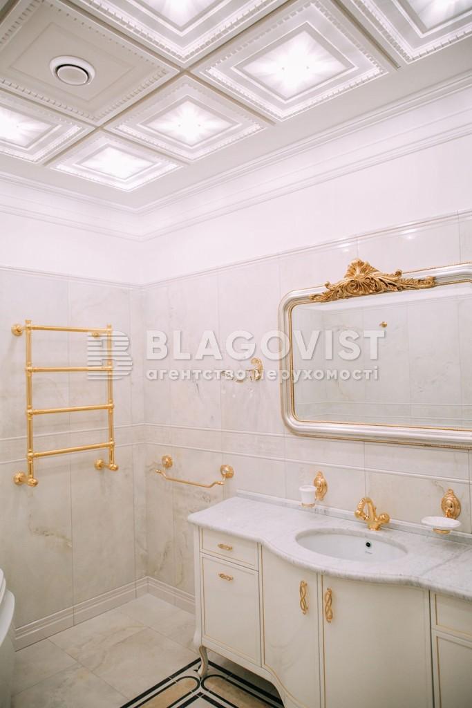 Квартира C-106036, Мічуріна, 56/2, Київ - Фото 20