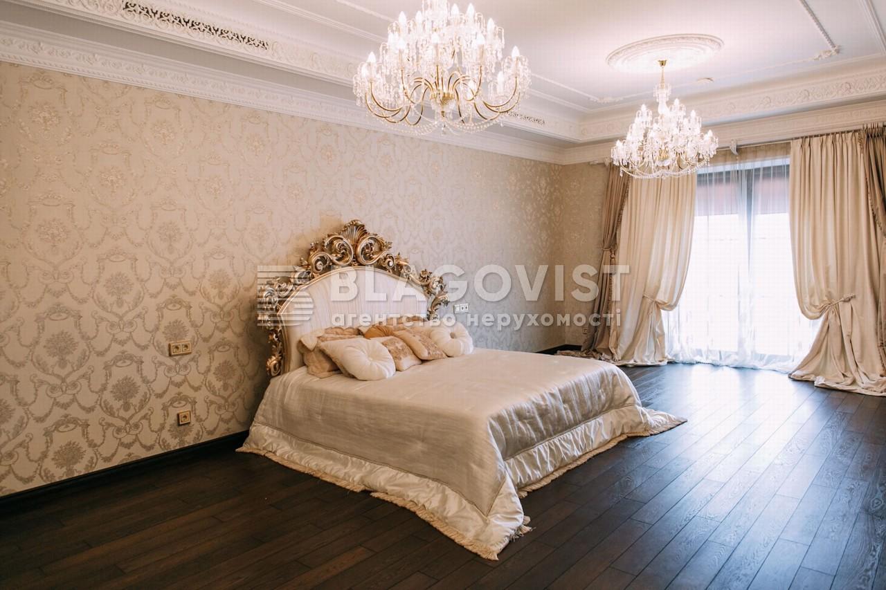 Квартира C-106036, Мичурина, 56/2, Киев - Фото 14
