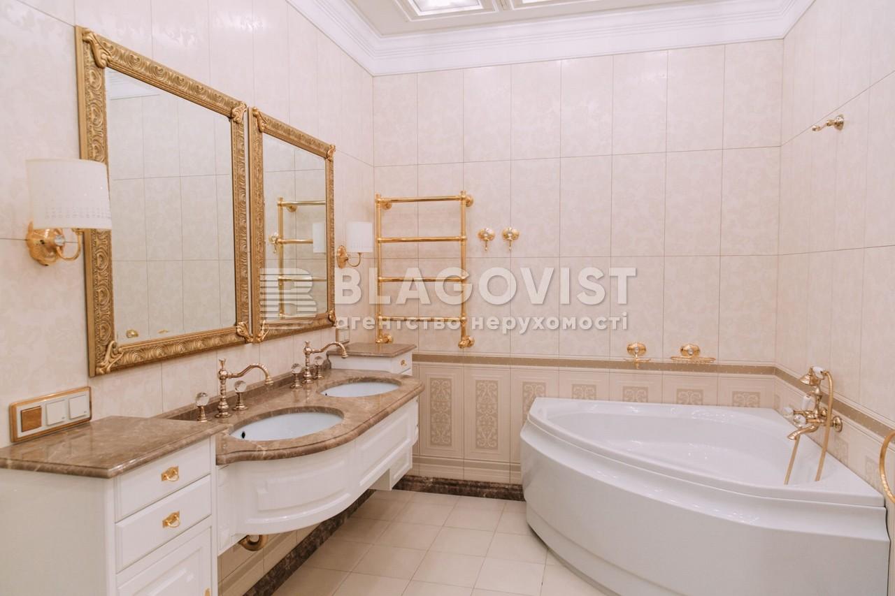 Квартира C-106034, Мичурина, 56/2, Киев - Фото 18