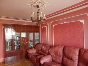 Квартира Драйзера Теодора, 6а, Киев, R-29734 - Фото3