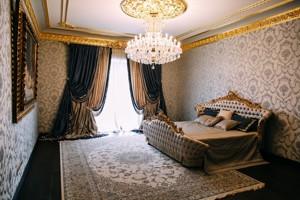 Квартира C-106034, Мичурина, 56/2, Киев - Фото 5