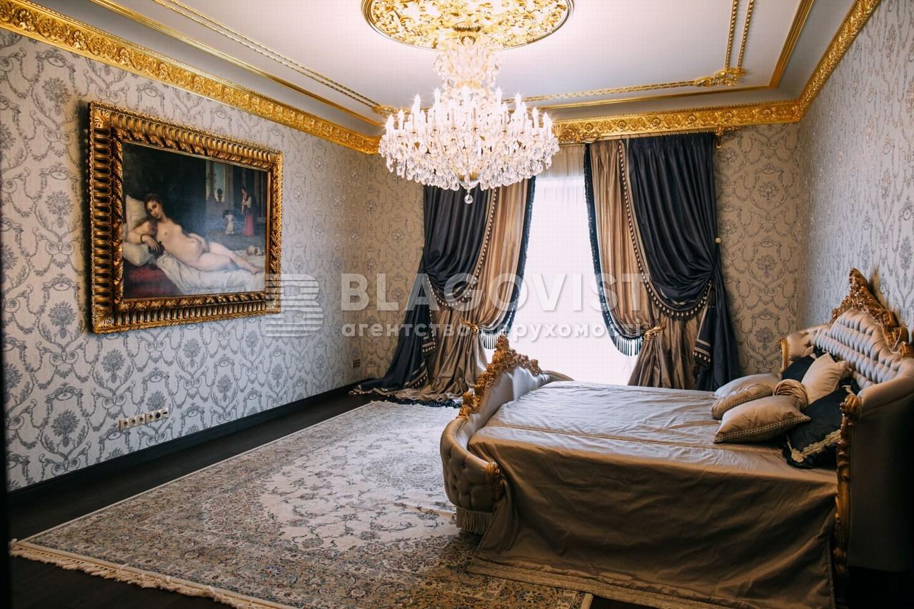 Квартира C-106034, Мичурина, 56/2, Киев - Фото 4
