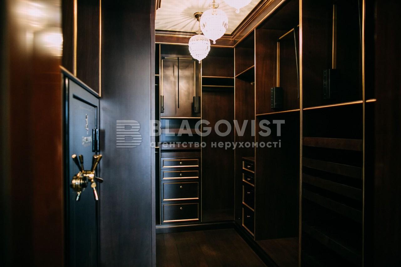 Квартира C-106034, Мичурина, 56/2, Киев - Фото 28