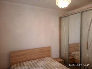 Квартира Пчілки Олени, 3д, Київ, R-29694 - Фото 3
