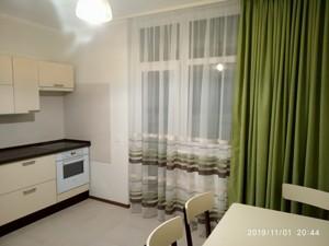 Квартира Пчілки Олени, 3д, Київ, R-29694 - Фото 5