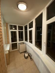 Квартира Лесі Українки бул., 7б, Київ, R-29559 - Фото 22