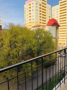 Квартира Лобановського, 21 корпус 3, Чайки, R-18608 - Фото 17