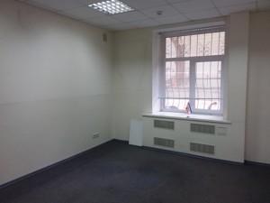 Офіс, Лебедєва-Кумача, Київ, R-29642 - Фото3